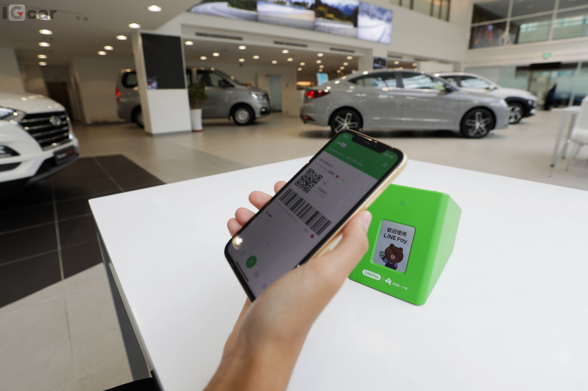 IGcar 愛駒資訊 Hyundai 南陽實業LINE Pay