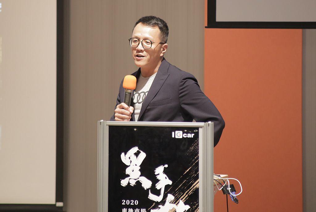 IGcar愛駒資訊 2020 車後市場趨勢論壇 Audi 黃南瑄