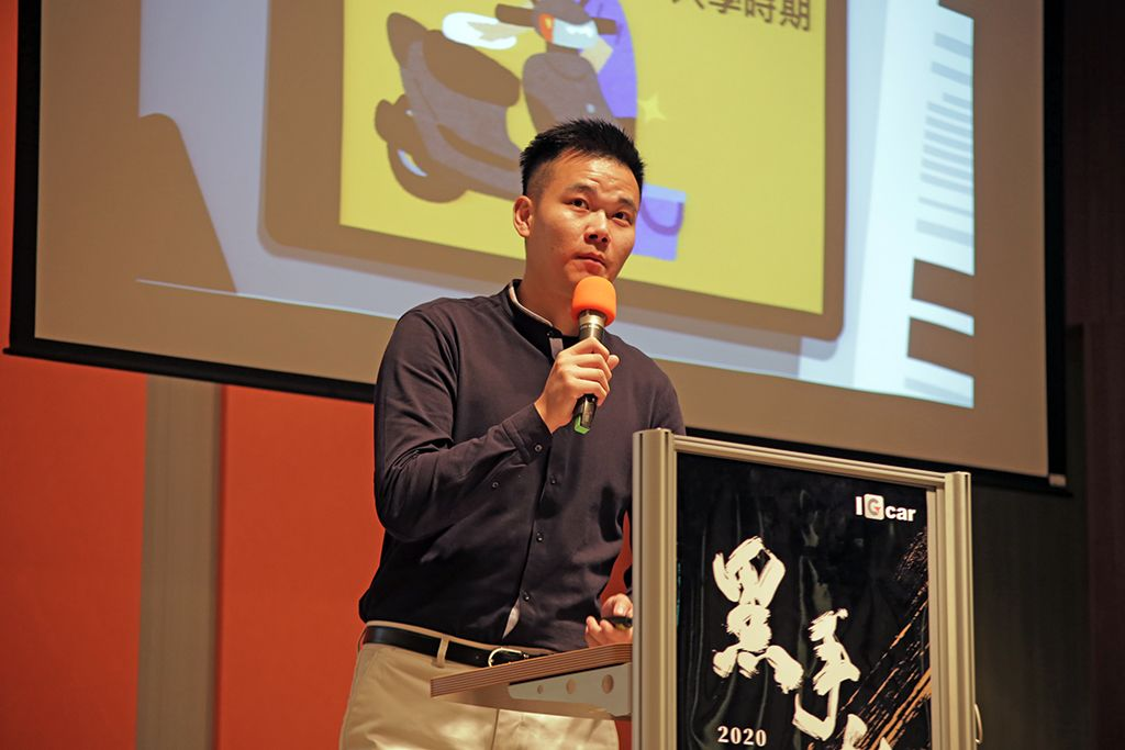 IGcar愛駒資訊 2020 車後市場趨勢論壇 K-WAX 曾聖凱