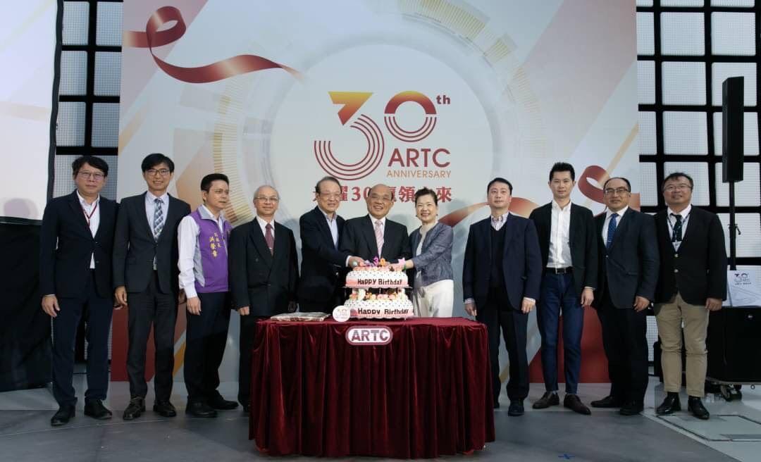 IGcar ARTC