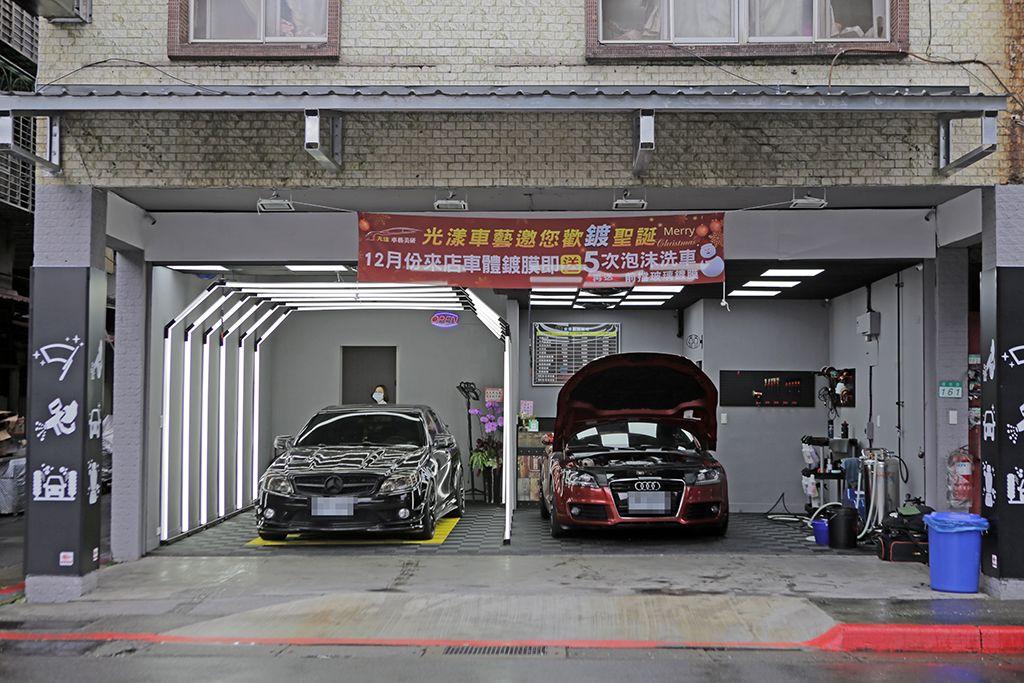 愛駒職人 文山光漾車藝